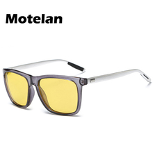 Yellow Lense Night Vision Polarized Driving Goggles Professional Reduce Glare Men's Fashion Car Driving Anti-Glare Glasses 7108
