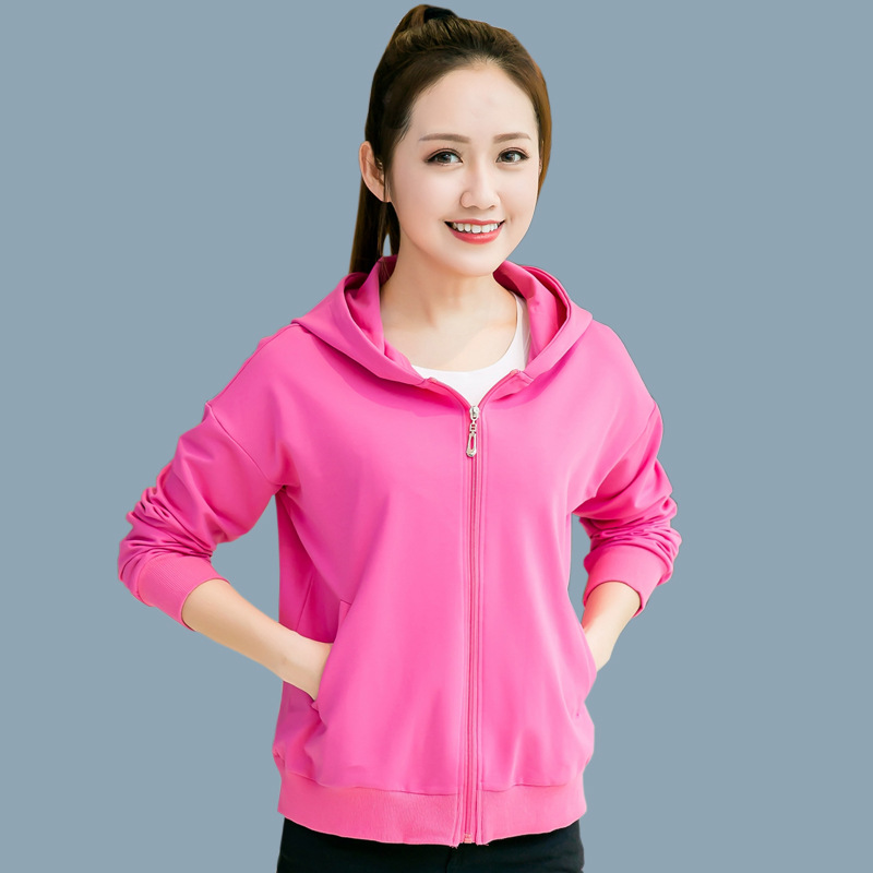 Spring Loose Long Sleeve Hooded Cute Oversized Red Pink -2863