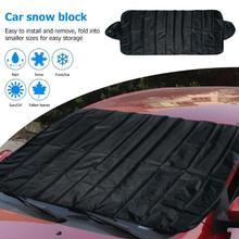 Лобовое стекло для автомобиля, защита от снега, защита от льда, защита переднего и заднего ветрового стекла, защита от солнца, защита от снега