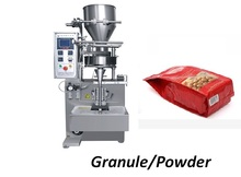 Automatic 5 grams sugar sachet stick packing machine/3 sides sealing 4 vertical granule bean coffee packaging