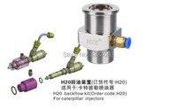 Common rail injector diesel return oil tool for CAT320, common rail injector diesel backflow kit tool