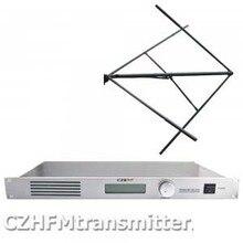 30W CZE T501 FM transmitter 0 30w power adjustable radio broadcaster RDS port Circularly polarized antenna