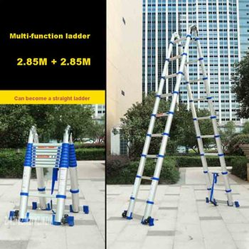 JJS511 באיכות גבוהה עבה אלומיניום סגסוגת 2.85 M + 2.85 M רב-פונקציה סולם הנדסת סולם נייד ביתי סולם מתקפל