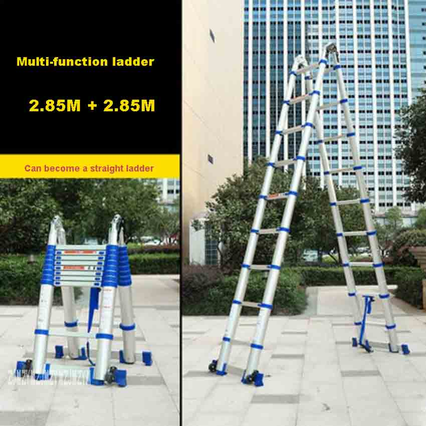 JJS511 High-quality Thick Aluminum Alloy 2.85M+2.85M Multi-function Ladder Engineering Ladder Portable Household Folding Ladder
