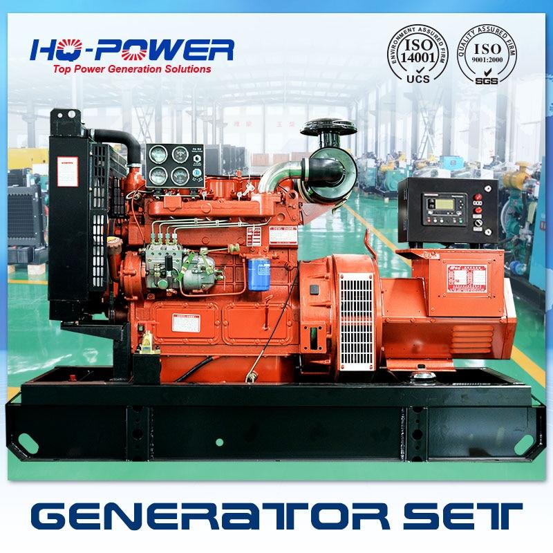 Tutto il potere di marca generatore 30kw piccolo motore brushlee alternatoreTutto il potere di marca generatore 30kw piccolo motore brushlee alternatore