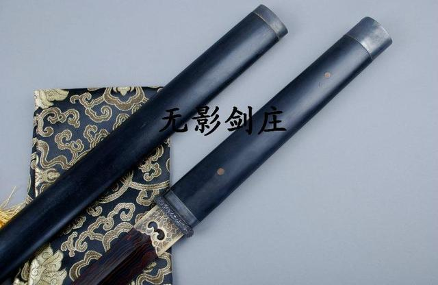 S40 BLACK EBONY COLOUR PATTERN WELDING DAMASCUS NINJA SWORD DARK Magnificent Pattern Welded Sword
