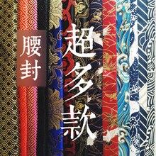 Alta qualidade super preferencial japonês kimonos hanfu feng vento étnico antigo cinto de cintura cummerbunds