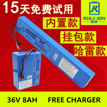 High quality 36V 8AH Lithium-ion Li ion Rechargeable battery for electric bicycles and 36V Power source (FREE charger) free dhl high quality for samsung 36v 4 4ah 4400mah dynamic lithium ion li ion rechargeable batteries for e scooters power souce