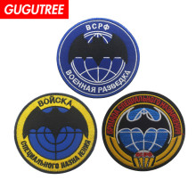 GUGUTREE embroidery HOOK&LOOP Reconnaissance patches letter badges applique for clothing AD-199