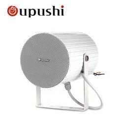 Oupushi Outdoor 20W Wall Speaker Public Address System Waterproof Speaker