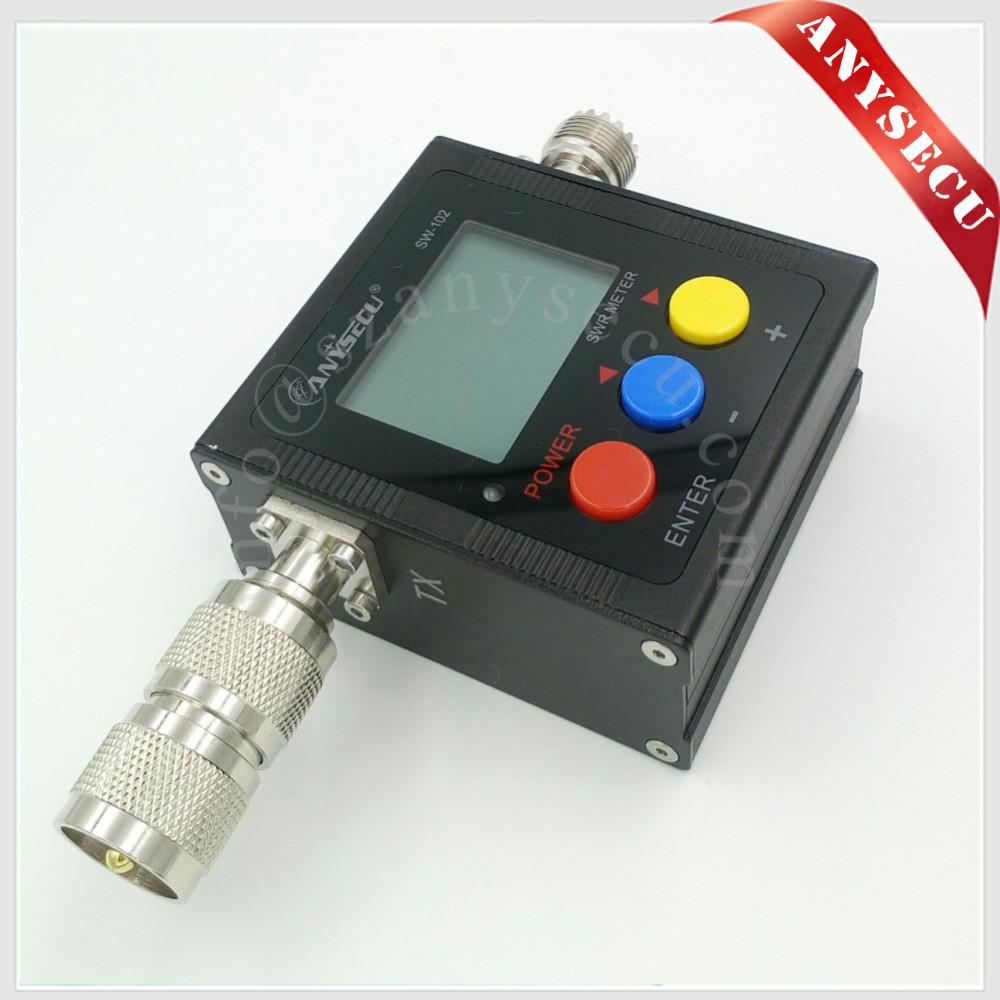 ANYSECU-SW-102 (5)(1)