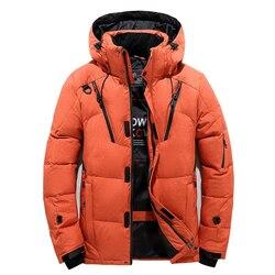 Высококачественная зимняя мужская куртка с капюшоном, Толстая теплая парка на утином пуху, повседневное приталенное Мужское пальто с множе...