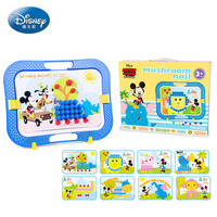 Disney lote loom bands Mushroom nail disassembly puzzle personal interaction Mickey Sophia brain toy set combination toy
