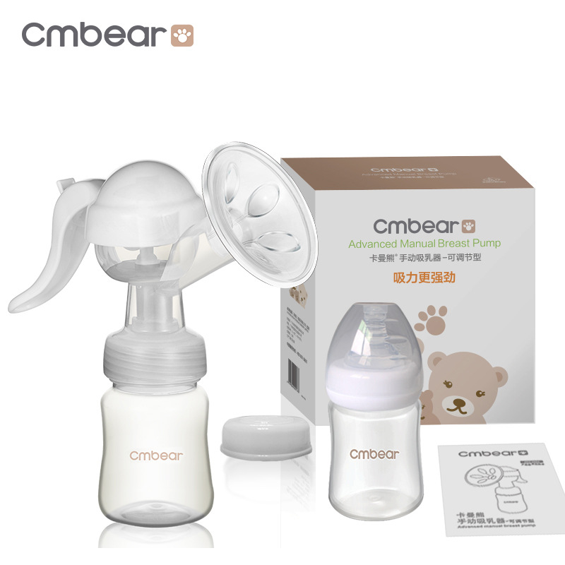 CMbear Advanced Manual Breast Pump Three-level Adjustment Double Breast Pump 150ml Milk Sucking Bottle Breast Milk Collector