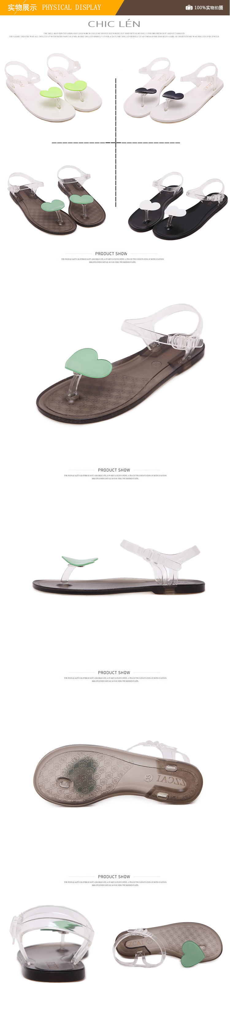 2018 Women Shoes New Summer Jelly Sandals Pvc Womens Heart Shaped Flat Lady Sepatu Sendal Wanita Flowers Plastic Wet Beach Fashion