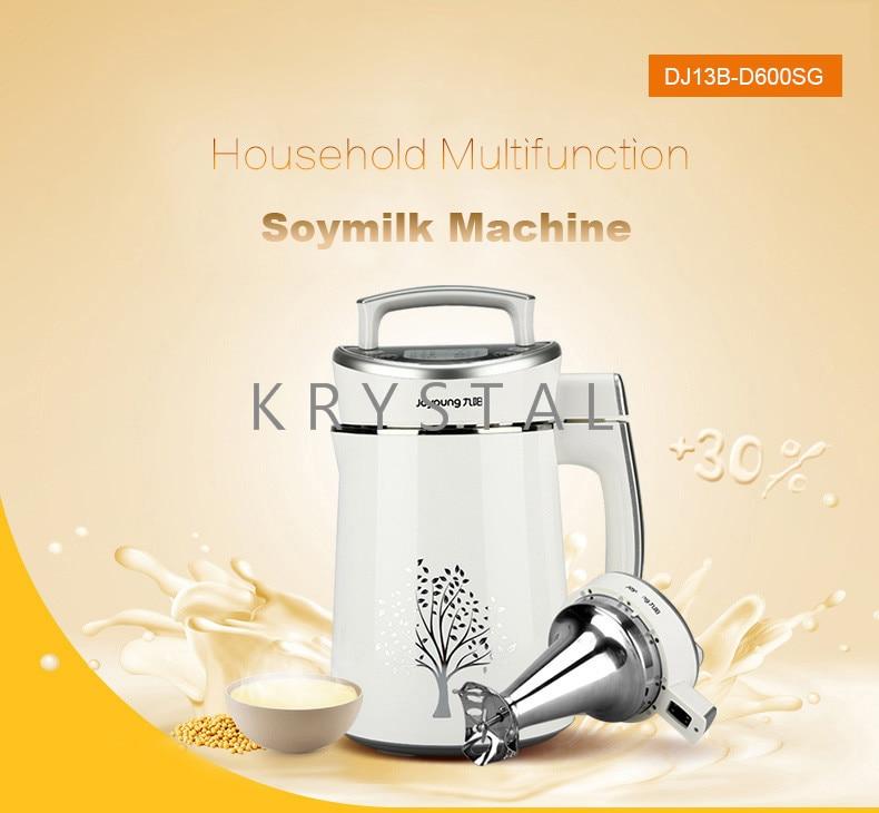 Electric Soymilk Maker 2-5 people Household Soybean Milk Machine Soymilk Grinding Machine soybean milk machine household soymilk machine multifunctional automatic intelligent soybean milk machine