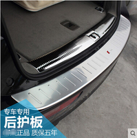High Quality Stainless Steel Rear Bumper Protector Sill Trunk Trim Cover For Audi Q5 2010