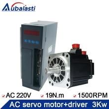 3KW серводвигатель переменного тока 19N. M 1500 об/мин SZGH-18300CC 1 шт.+ Сервопривод переменного тока SZGH-501 AC220V 1 шт