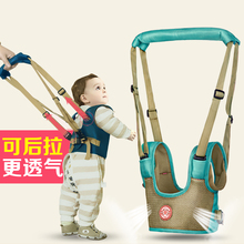 Baby Harness For Walking Cotton Mesh Children Reins Leash Backpack For Kids Stick Sling Walking Assistant Kids Safety Harness