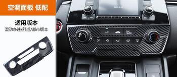 Para Honda CR-V 2017 fibra de carbono ABS cromado coche todo tipo de accesorios interiores cubierta Marco de decoración de coche