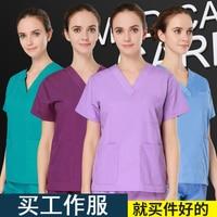 Nurse Scrubs Suit Men And Women Short Sleeve Dentists Uniform ICU Single Breasted Dental Doctor Uniform