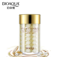 BIOAQUA Brand Pure Pearl Essence Sleeping Mask Face Skin Care Replenishment Korean Facial Cream Whitening Hydrating