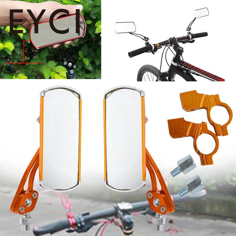 1 Paire Réglable En Aluminium Vélo Vélo Vtt Réflecteur Rétroviseur dans Vélo Miroirs de Sports et loisirs