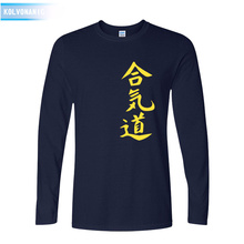 2016 fall New Aikido Printed T Shirts Men Style Japan wushu T-shirts long Sleeve Casual Mans Tops Tee plus size anime dresses