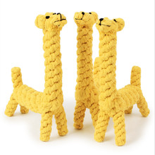 Shaped cotton rope - Hand-knitted giraffe shape 21cm pet dog multi-knot wear molar toy small