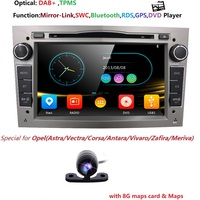 7inch AutoRadio 2din Car dvd Player For opel astra H vectra c zafira bcorsa c d G Meriva Vivaro GPS Nav 3G BT SWC MIRRORLINK DAB