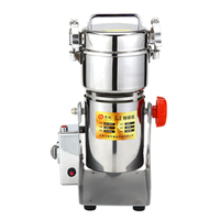 Multifunction Swing Type 300g Portable Grinder Herb Flood Flour Pulverizer Food Mill Grinding Machine 220V