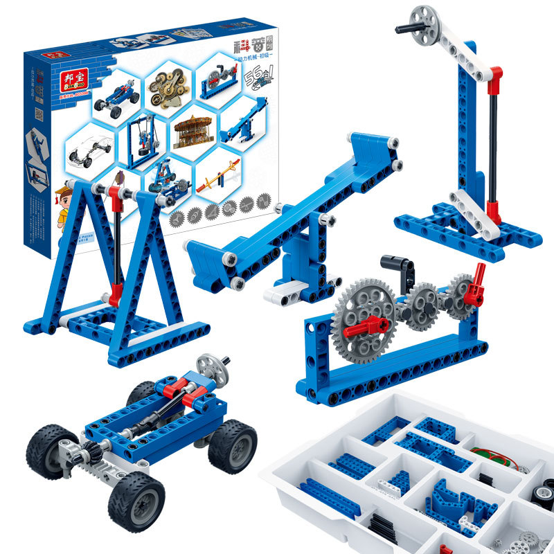 Scientific popularization of childrens science experimental building blocks toys assembled power machinery 56-in-1 set 6918Scientific popularization of childrens science experimental building blocks toys assembled power machinery 56-in-1 set 6918