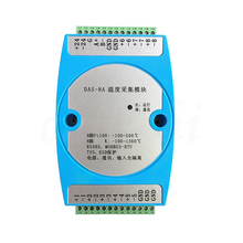 8 road isolation K thermocouple PT100 thermal resistance transfer RS485 transmitter temperature acquisition module MODBUS RTU