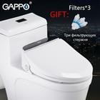 GAPPO Smart toilet s...