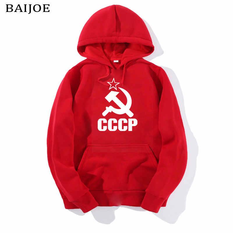 CCCP, sudaderas rusas para hombres y mujeres, sudaderas con capucha, ropa de calle a la moda 2017, sudaderas informales de manga larga con capucha USSR ruso, sudaderas con capucha