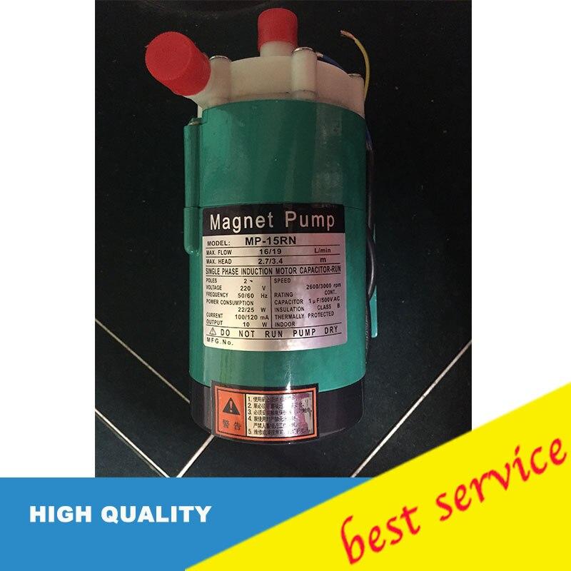 все цены на 2pcs MP-15R(N) China Cheap Brew Beer Magnetic Drive Pump, Acid Resistance Magnetic Pump,50HZ 220V Long LIfe Heating Water Pump онлайн
