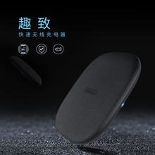 Chargeur Sans Fil rapide Nillkin En Silicone Mince 10W Qi Chargeur Sans Fil pour iPhone XS Max XR 8 Plus pour Samsung S9/Note 9