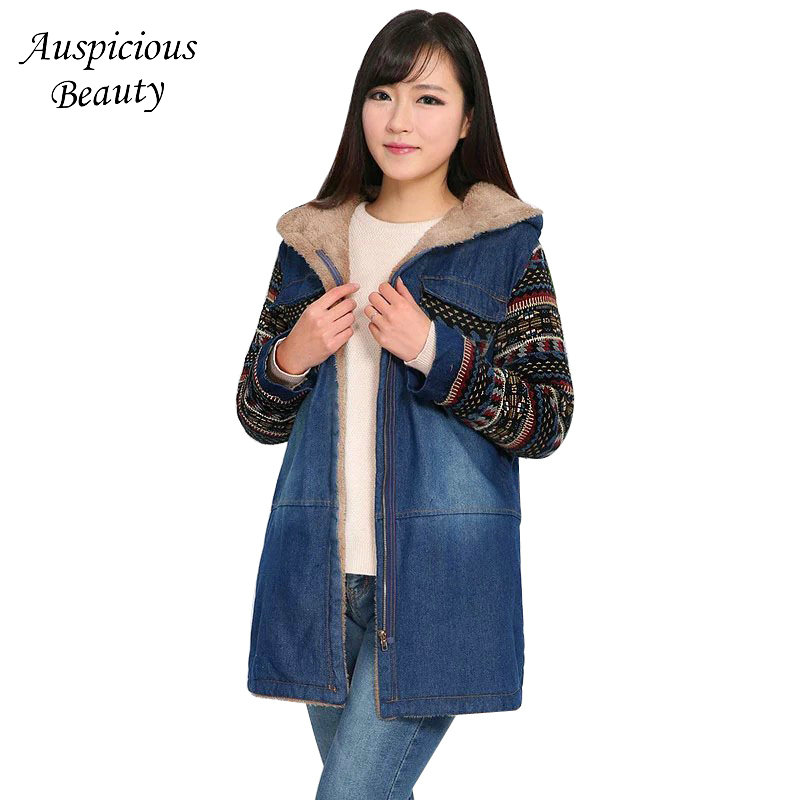 Women Winter Warm Hooded Thicken Liner Fur Wadded Denim Jacket Woman Parkas Female Ladies Fashion Wadded Winter Coat CXM44 2017 new winter women warm hooded thicken slim wadded jacket woman parkas female ladies wadded overcoat long cotton coat cxm31
