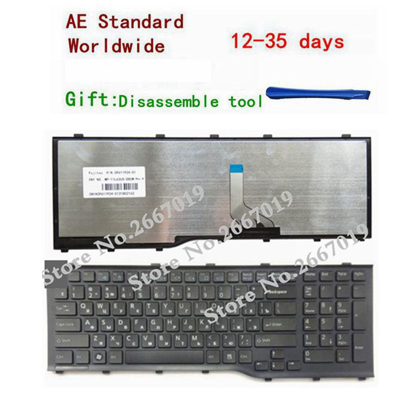 купить Russian New For Fujitsu for Lifebook AH532 A532 N532 NH532 MP-11L63SU-D85 CP569151-01 RU laptop Keyboard по цене 1092.72 рублей