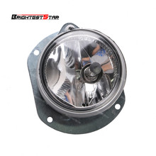 Front Left Foglight Fog Lamp Fog Light For Mercedes-Benz W164 W204 W251 W216 W171 W230 W204 AMG 2048202156 free shipping brand new a set of chrome front fog light cover round type for mercedes benz w164 ml class 06 08