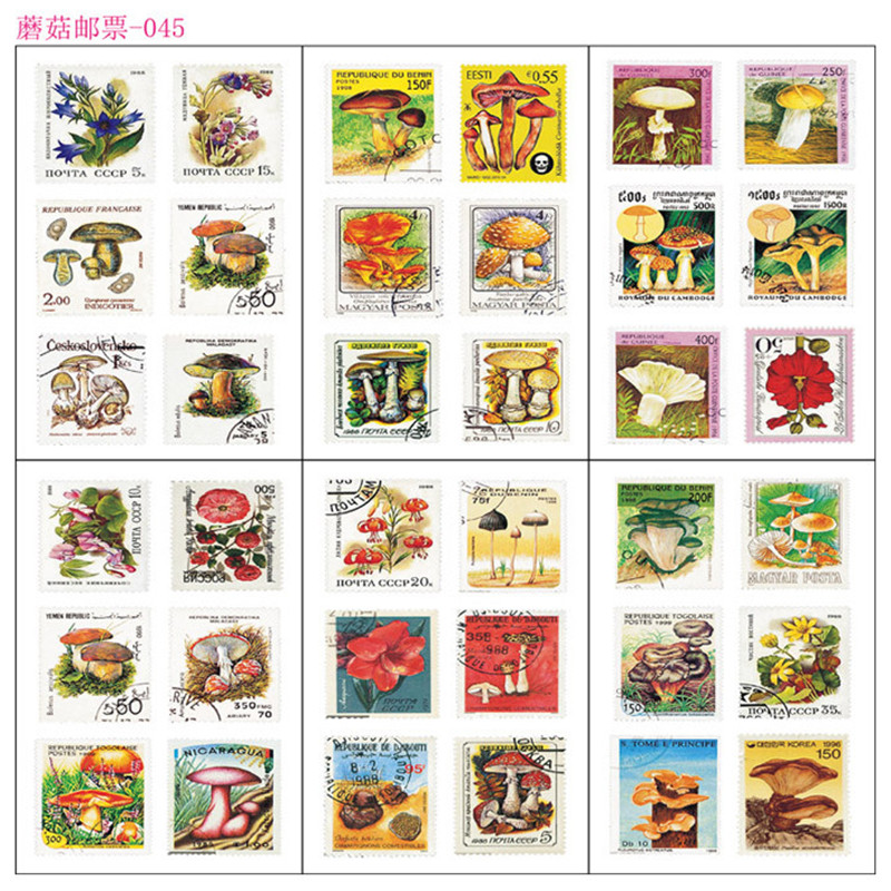 6 Sheets/pack Mushroom Vintage Stamp Decorative Washi Stickers Scrapbooking Stick Label Diary Stationery Album Stickers