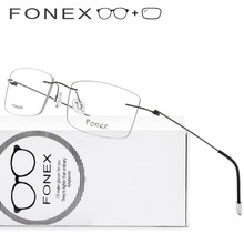 7c1cf9e5b3 FONEX Rimless Titanium Ultralight Square Eyeglasses Prescription Glasses  2018 Women