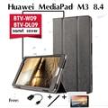 """Для Huawei MediaPad m3 m3 кобура случае BTV-W09/DL09 8.4 """"поддержка новой куртке смарт обложка бесплатная доставка + otg + ручка + flim"""