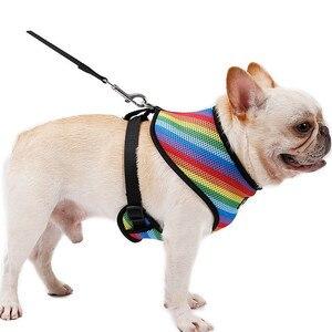 Image 3 - Zestaw smycz i uprząż dla psa z torba na odchody miękka oddychająca Rainbow Mesh buldog francuski kamizelka regulowana smycz do biegania uprząż SP