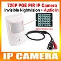 Pir estilo HD H.264 720 P Mini câmera IP com POE 1MP P2P função câmera de segurança Night vision IR 10 m 940nm leds, Com microfone