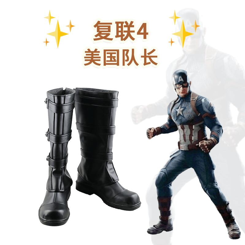 New Avengers Endgame Boots Avengers 4 Infinity War Captain America Cosplay shoes Tailor Made