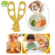 Раздавить блистер пищевая добавка ножницы упаковка питание профессиональные детское ребенка пластиковые
