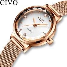 CIVO 2020 럭셔리 캐주얼 시계 숙녀 방수 메쉬 시계 밴드 쿼츠 시계 숙녀 손목 시계 아내를위한 선물 Relogio Feminino
