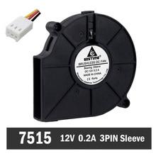 20pcs Gdstime 75mmx75mmx15mm 7515 75mm Radial Turbo Blower Fan DC 12V 3Pin Cooling Cooler