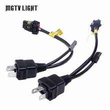 MGTV LIGHT 2Pcs Bi-Xenon Control Line Relay Harness Controller Wires Retrofit Connector Mini Projector Lens Line H4 Hi/Low Line